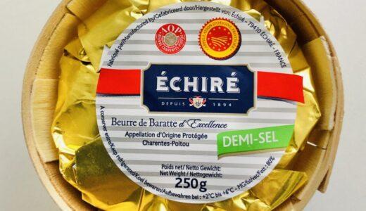 【超簡単】エシレバターの警沢な食べ方|フランスパンで誰でも一瞬でできる!