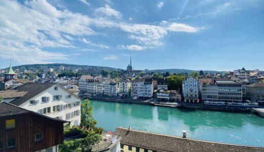 スイス:チューリッヒ ~リンデンホフの丘から始まる~