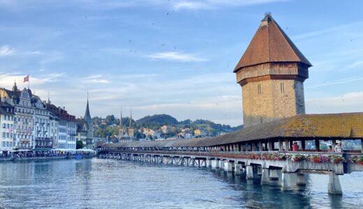 【スイス:ルツェルン】街の中心を渡すはカペル橋!その他も見逃せない!スイスを代表する街の歩き方
