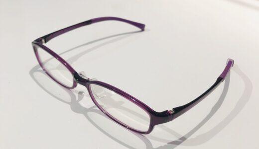 ブルーライトカットメガネを使って10年|実感した効果と、その科学的根拠までを解説!