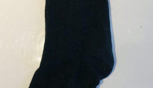 靴下を同じもので揃えたら良いことばっかり!具体的なメリットと統一例をご紹介。