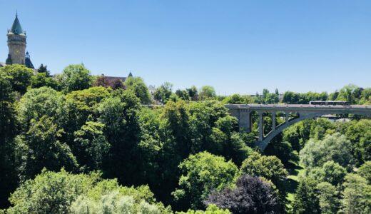 ルクセンブルク:ルクセンブルク ~谷の上の小さな首都~