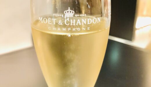 【フランス:エペルネー】シャンパンの街|モエ・エ・シャンドン試飲もできるワイナリーツアー