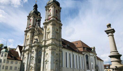 スイス:ザンクト・ガレン ~歴史の図書館~