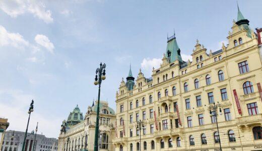 チェコ:プラハ ~チェコビールに浮かれながら~