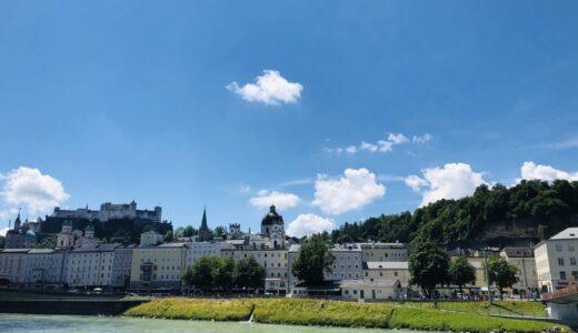 オーストリア:ザルツブルク ~山間の綺麗な街~