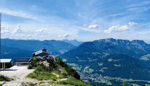ドイツ:ケールシュタインハウス ~ヒトラーの別荘~