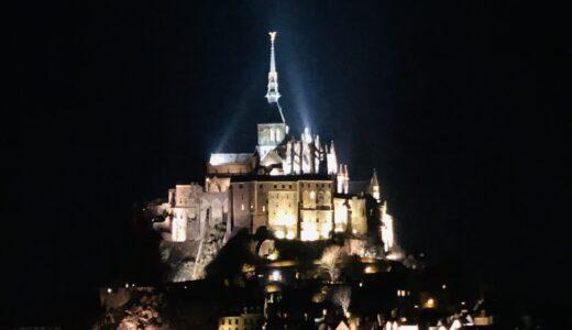 フランス:モンサンミッシェル ~昼と夜の景色~