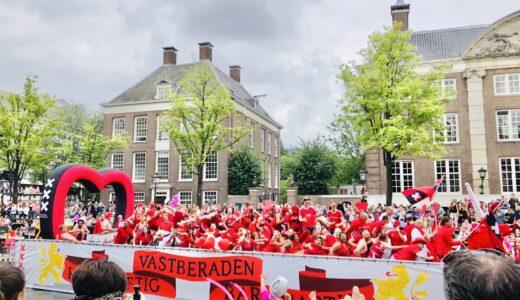 オランダ:ゲイパレード ~大規模なお祭り!~
