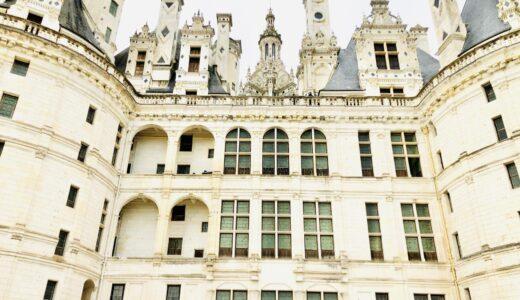 フランス:ロワール ~クロ・リュセ城とシャンボール城~