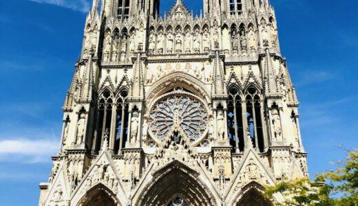 フランス:ランス ~大聖堂のパレード~