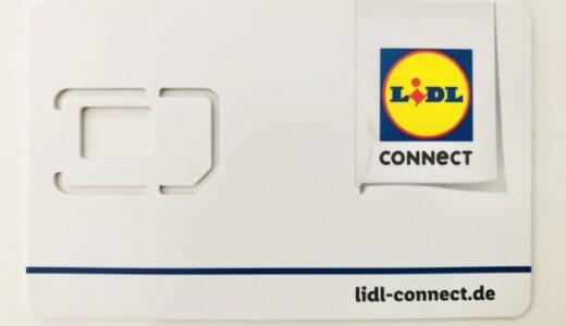 【ドイツ格安SIM】Lidl Connect|契約の仕方と使ってみた感想